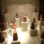 National Archeological Museum at City of Lima3