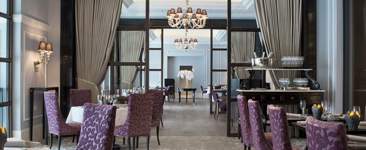 D Angleterre Hotel Marchal Restaurant - 2